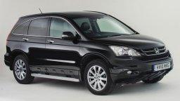 Honda CRV SUV w ofercie Olsztyńskiej wypożyczalni samochodów carforyou